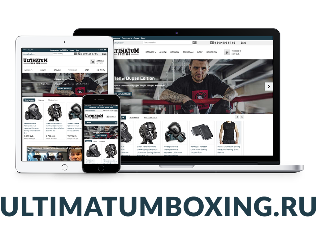 ultimatumboxing.ru